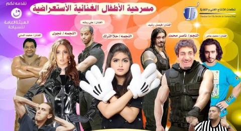 حلا الترك على مسرح قطر الوطني أول ايام العيد بالمصارع
