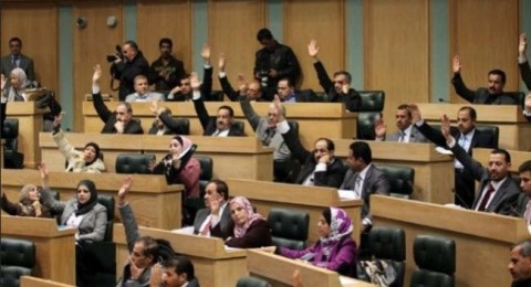 50 نائبا اردنيا يطالبون بطرد السفير الاسرائيلي