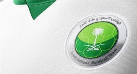 اتحاد الكرة السعودي: لا للتطبيع مع إسرائيل ولن نلعب في رام الله
