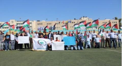 المنتخب الفلسطيني يؤكد