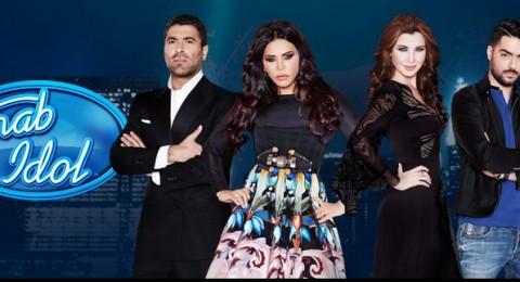 مباشر: الحلقة الرابعة من Arab Idol