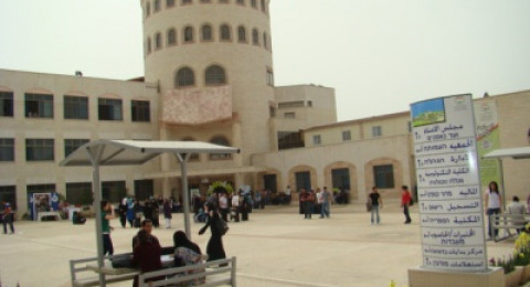 تقرير جديد يكشف خبايا وخفايا في كلية القاسمي