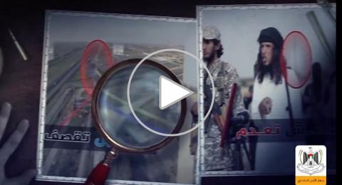 بالفيديو: إفادات لعائدين من داعش بسيناء