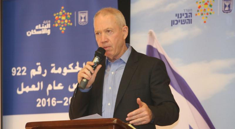 في كفر قرع، وزير الإسكان چلانت يهاجم النواب العرب