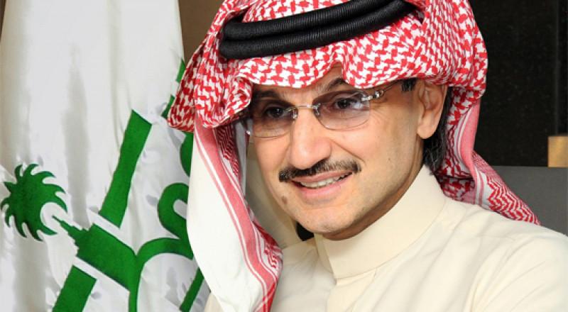 انباء عن الإفراج عن الأمير الوليد بن طلال..