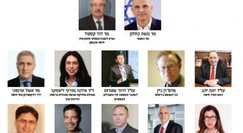 مؤتمر اقتصادي.. يتجاهل العرب، والمنظمون: هنالك عشرات المدعويين من العرب!