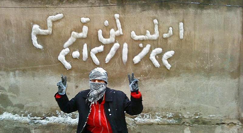 النظام يسيطر على نطار أبو ظهور العسكري بإدلب