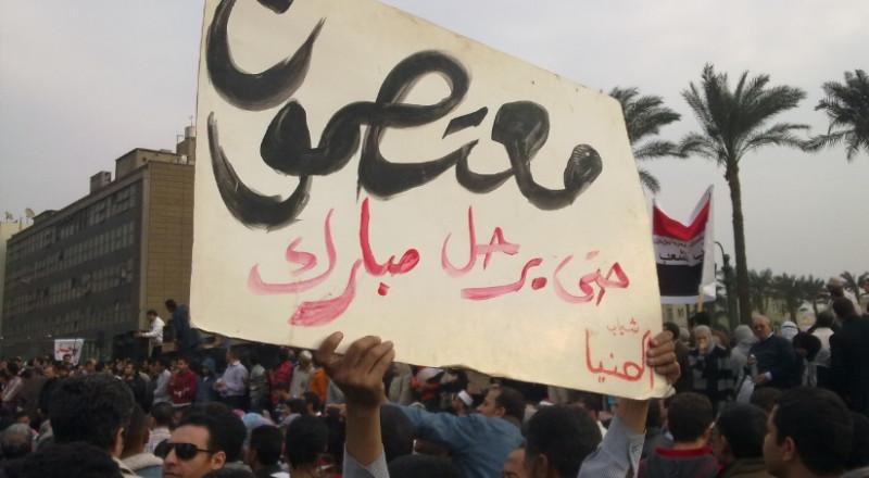 اليوم: ذكرى ثورة 25 يناير السابعة