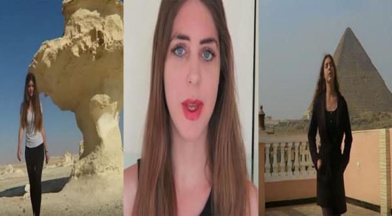سائحة تزور مصر وأثناء عودتها لبلادها تكشف عن أسوأ شيء حصل لها