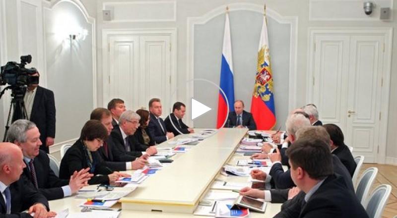بوتين: لدى الاقتصاد الروسي ما يكفي لمواجهة الازمات في العالم
