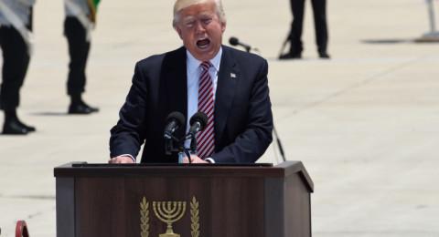 ترامب: دول كثيرة في المنقطة أصبحت إلى جانب إسرائيل