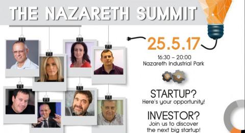 اليوم في الناصرة: تسوفن تعقد مؤتمرها التكنولوجيّ السنويّ