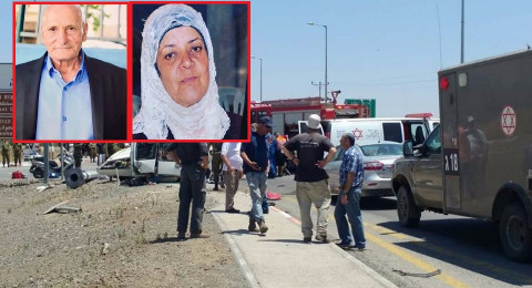 الشمال: حادث طرقات ذاتي دامي ومصرع سيدة ورجل من سخنين