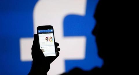 فيسبوك تتيح ميزة البث المباشر للأصدقاء فقط