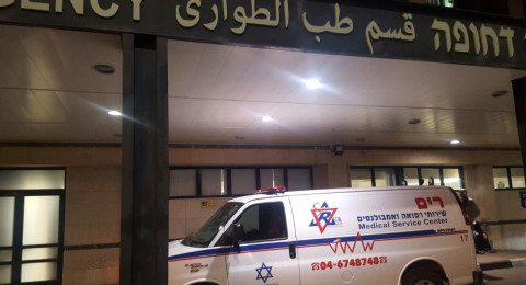 عرابة: اصابة رجل بعدة طعنات