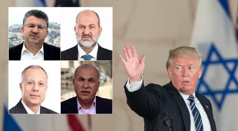 الحكومة لم تدعو النواب العرب لمؤتمر ترامب؟ ونواب المشتركة: لم نكن سنحضر أصلًا