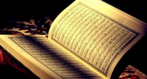 فنانة شهيرة تحث معجبيها على ختم القرآن