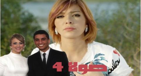 صولا 4 - محمد عساف ودلال ابو امنة