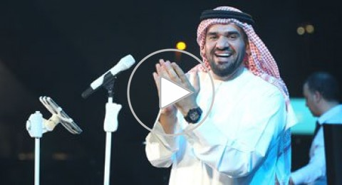 ماذا قال الفنان حسين الجسمي للسعوديين في عيدهم الوطني الـ84 ؟