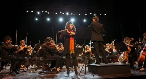 أوركسترا المعهد الوطني للموسيقى تقدم تشكيلة موسيقية برام الله