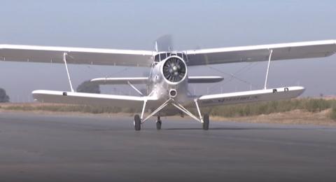 الصين تحول طائرة سوفيتية إلى أكبر درون في العالم