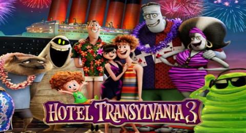 Hotel Transylvania 3 مدبلج
