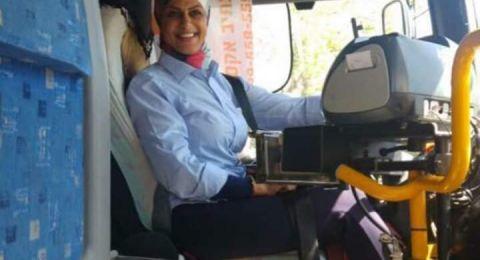 قيادة الحافلات ليست حكرا على الرجال، النساء العربيات يخترقن كافة ميادين العمل