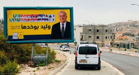 ناصرتي: حملة وليد عفيفي تقوم بخروقات وتصرفات غريبة عجيبة