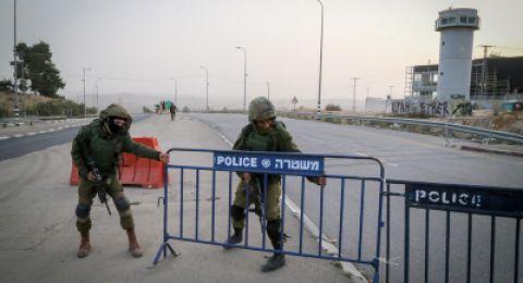 لائحة اتهام ضد جنديين متهمين بسرقة اموال فلسطينيات والتحرش بهن