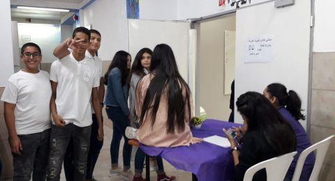 ثانويّة الكرمة العلميّة في حيفا تقيم انتخابات محوسبة لمجلس الطّلّاب