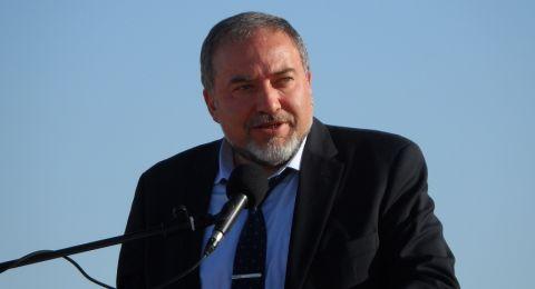 ليبرمان: استنفذنا كل الخيارات في غزة ووصلنا إلى حالة لا خيار فيها