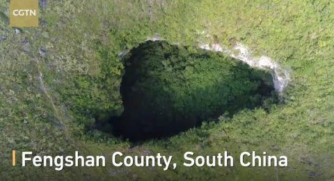 العثور على كهف ضخم لم تطأه قدم الإنسان من قبل