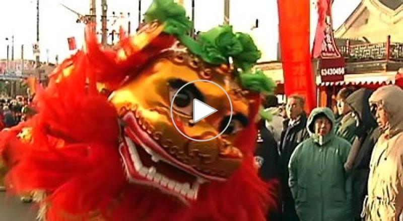 كيف احتفل الصينيون في عام التنين؟