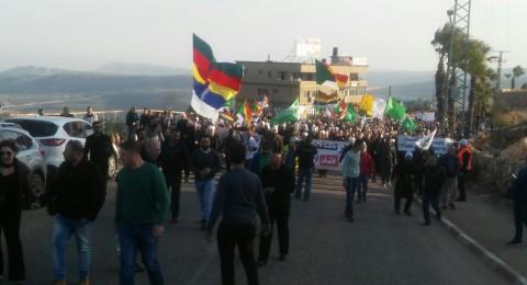 مظاهرة حاشدة في المغار: