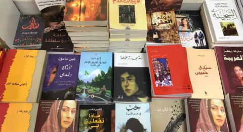 الطيبة: اقبال مشرف على معرض الكتاب، السبت أخر يوم
