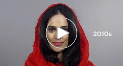 قرن من جمال المرأة الإيرانية في دقيقة واحدة