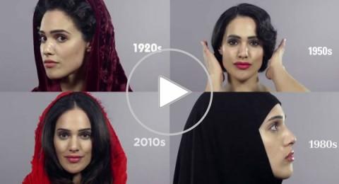 أشهر صيحات المكياج والموضة لدى الإيرانيات خلال 100 عام