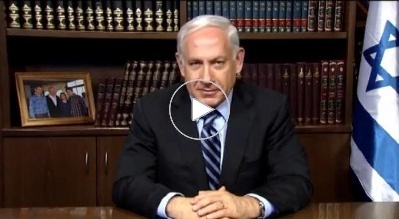 مباركة نتنياهو للشعب الاسرائيلي بمناسبة عيد استقلال ال 64 للدولة