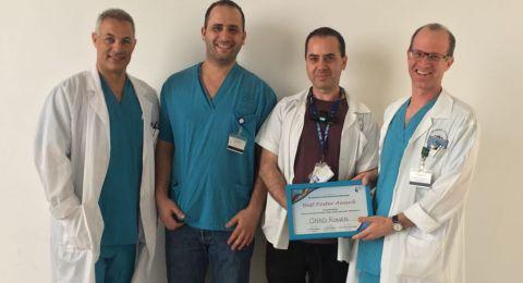 المركز الطبي للجليل في نهاريا يحصل على جائزتين في المؤتمر الدولي للأبحاث