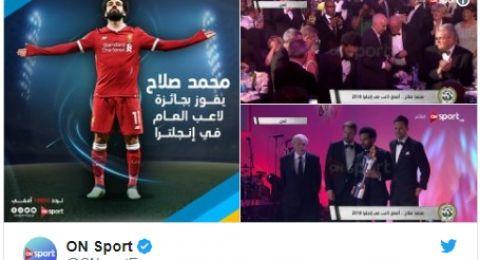 محمد صلاح يتوج بجائزة أفضل لاعب في الدوري الإنجليزي الممتاز
