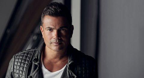 عمرو دياب يواجه غضب الجمهور مجدداً بسبب سعر تذكرة حفله المرتفعة