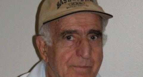 الموت يغيب عالم الفيزياء البروفيسور ابراهيم حسن العدوي ابن قرية طرعان والمقيم في امريكا
