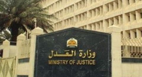 مصر: الإعدام لـ6 مدانين والبراءة لـ47 في قضايا أحداث رابعة