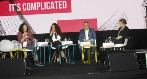 مسح شامل لسوق العقارات في إسرائيل خلال مؤتمر جلوبس في تل ابيب