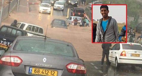 مصرع قيس سمير الهواشلة (16 عاما) بعد ان جرفته السيول في النقب!