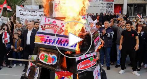 أرمن حلب يحرقون رموزا تركية