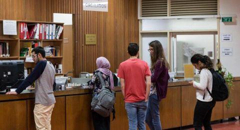 خلال 5 سنوات، ارتفاع بنسبة 50% بعدد الطلاب العرب في علوم الحاسوب