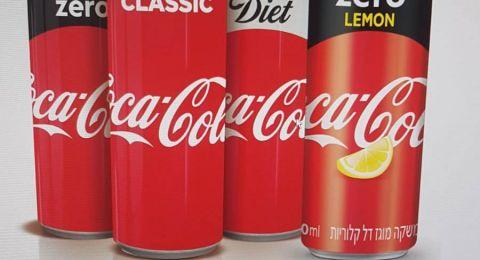 كوكا-كولا في المكان الاول في تدريج الماركات في البلاد