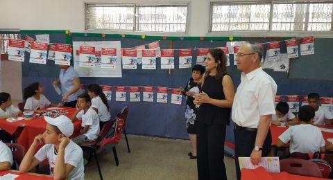 برعاية بنك هبوعليم: أكثر من 300 طالبا يشاركون في مخيم