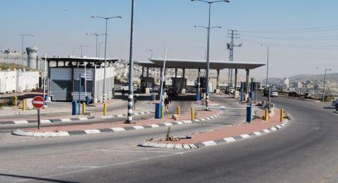 اعلان وفاة احد المصابين في عملة الطعن بالقرب من رام الله